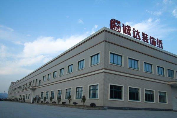 T&C Hangzhou