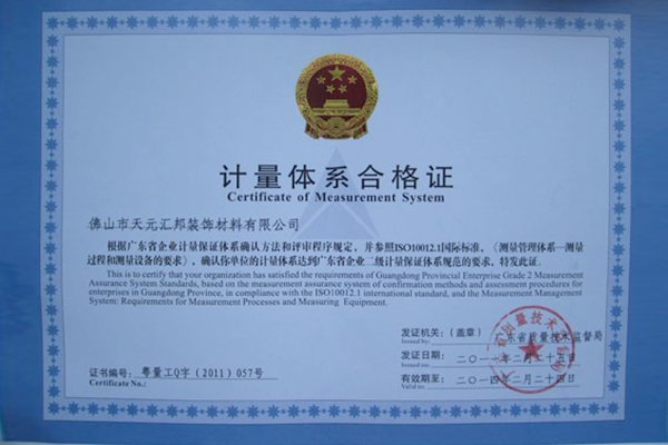 Certificate of Measurement System