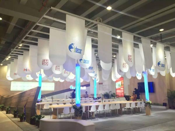 Interzum Guangzhou 2016 14.2 D01