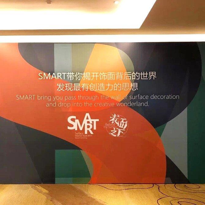 2018-smart-global-deco-tech-progress-2