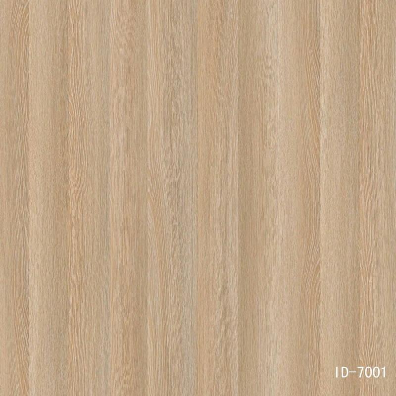 ID-7001 Oak up to 7 feet